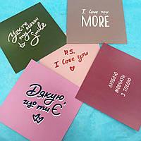 Набор открыток для влюбленных