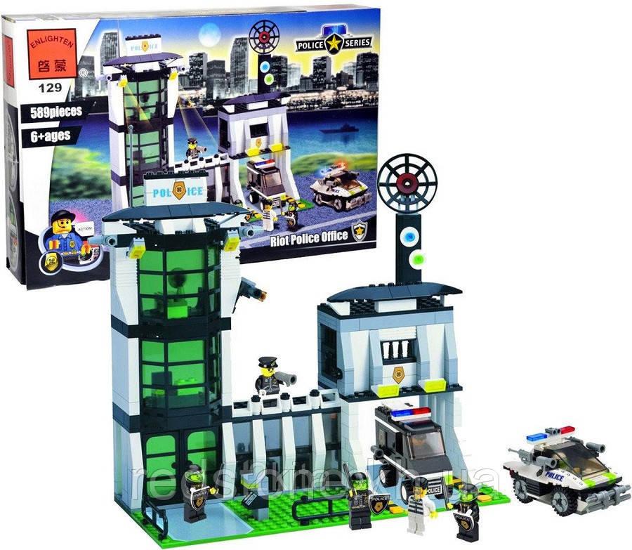 """Конструктор Brick 129 """"Поліцейський відділок"""" 589 деталей"""
