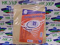 Мешок (пылесборник) для пылесосов Bosch Siemens (SB-02 C-II), фото 1