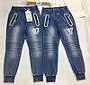 Брюки под джинс для мальчиков оптом, F&D, 4-12 лет,  № 5477