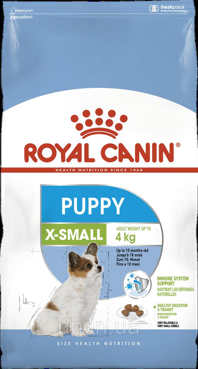 Royal Canin X-Small Puppy сухой корм для щенков до 10 месяцев 1,5КГ