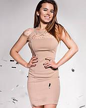 Женское облегающее платье-мини без рукавов (Ливия jd), фото 3