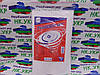 Мешок (пылесборник) для пылесосов Samsung (S01 C-III)