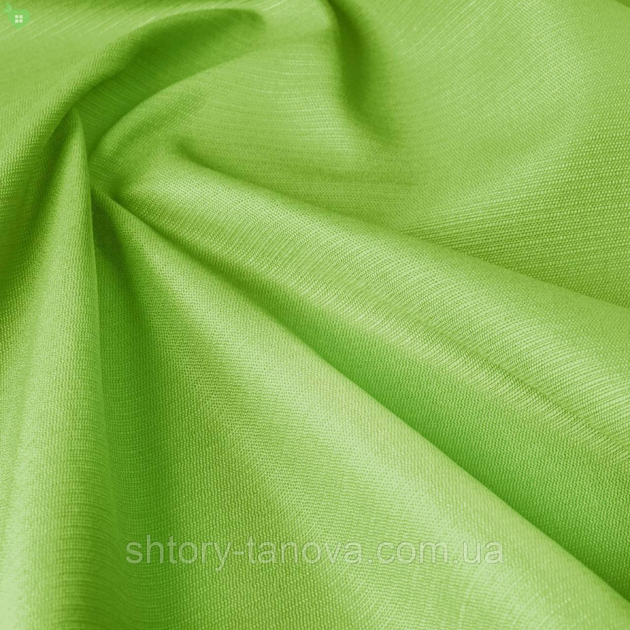 Вулична фактурна тканина зеленого кольору для альтанки і веранди