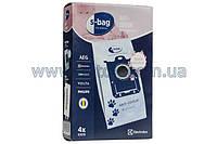 Набор мешков Philips FC8023/04 Anti-Odour 883802304010