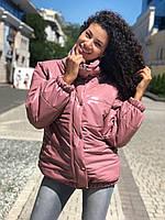 Распродажа  короткая блестящая куртка оверсайз 17604