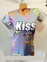 Футболка женская (детская) летняя Kiss, двух цветов, тонкая ткань, высокое качество, р.44-46, код 4041М