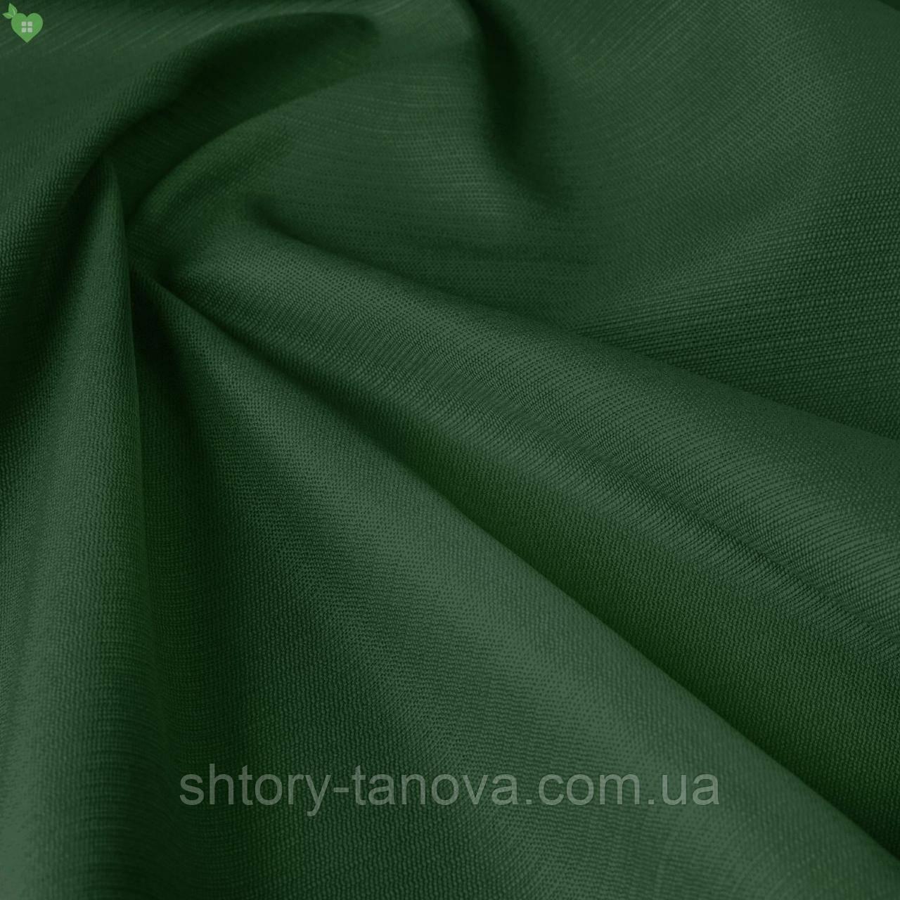Вулична тканина з фактурою зеленого кольору для тераси