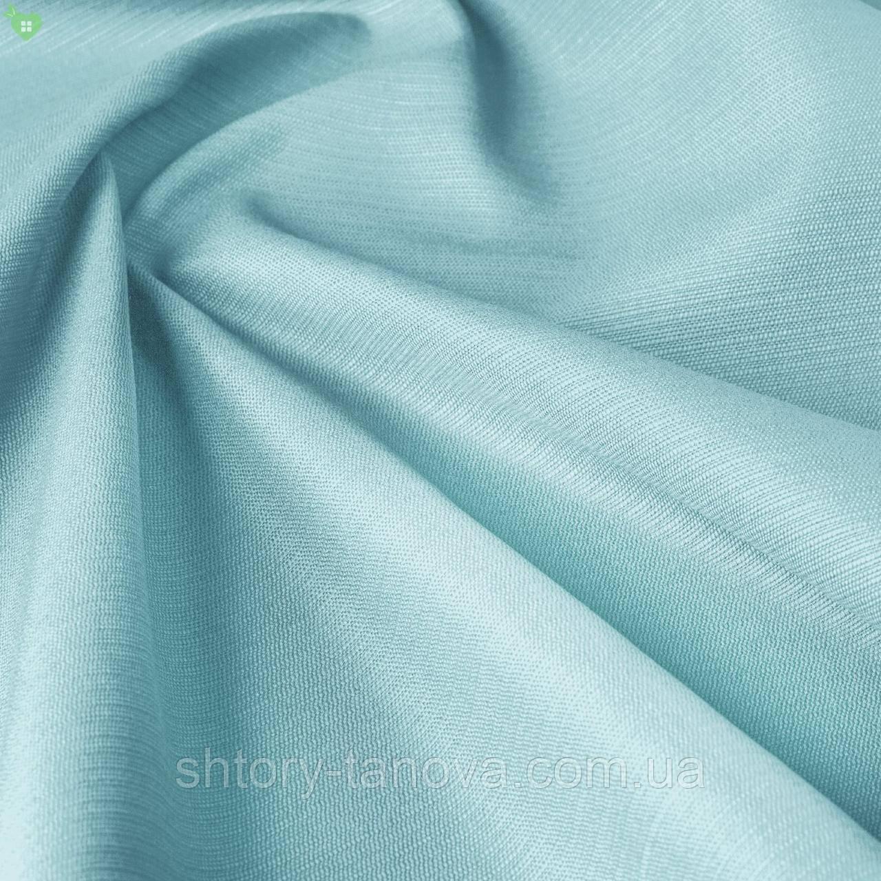Уличная ткань фактурная голубого цвета с тефлоновой пропиткой