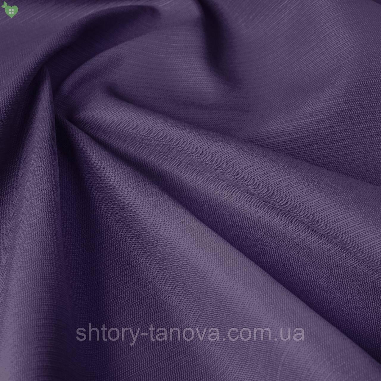 Уличная ткань с фактурой фиолетового цвета на подушку под уличную мебель