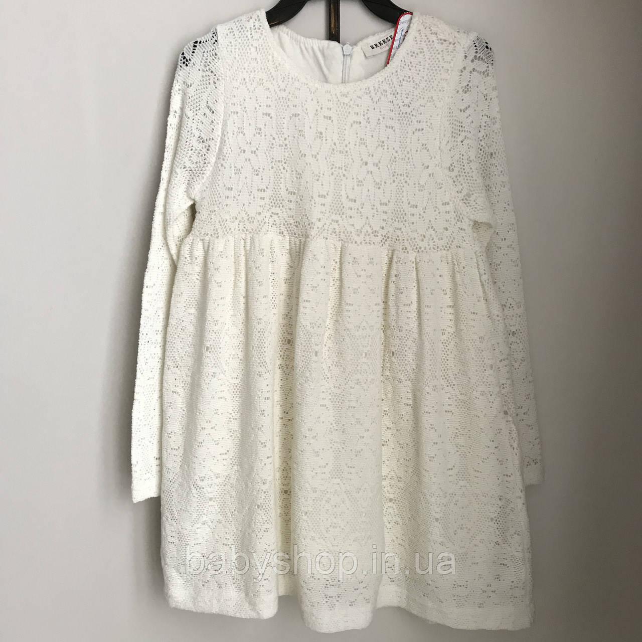 Платье на девочку Breeze 20. Размер 110 см, 116 см, 128 см, 134 см