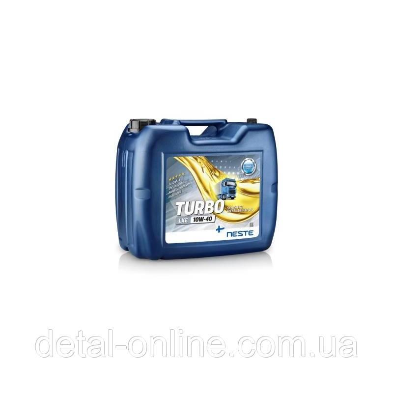 Neste Turbo LXE 10W-40 моторное синтетическое масло (20л)
