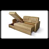 Кутовий диван Шарм (міні), фото 2