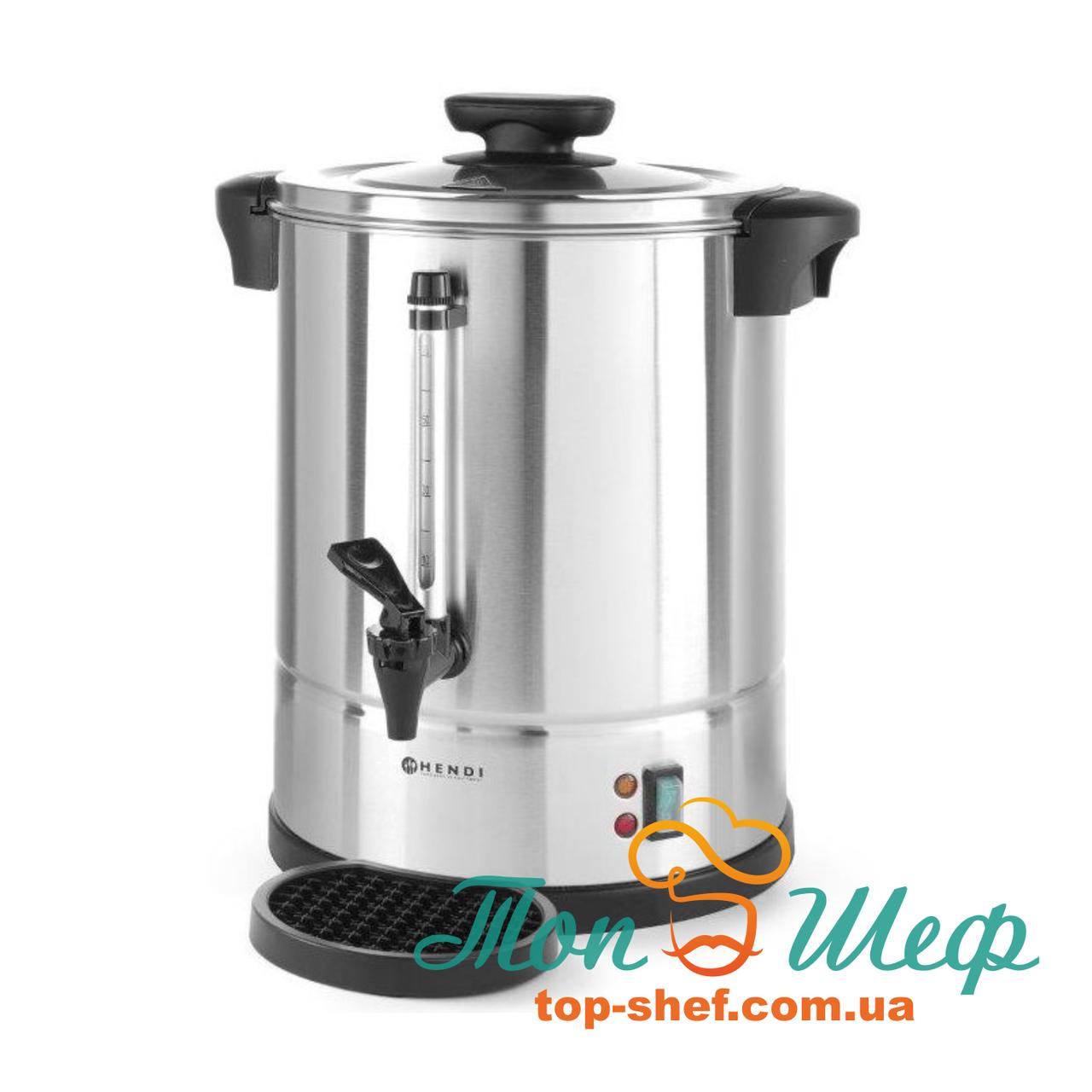 Кипятильник-кофеварка Hendi 211359 - 12л