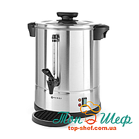 Кипятильник-кофеварка Hendi 211359 - 12л, фото 1