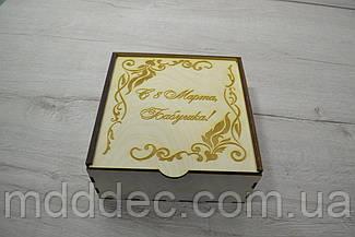 Дерев'яна коробка для пакування Подарункова коробка Серце