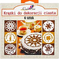Трафарет для декорирования десертов, набор 6 штук, 18.5 см