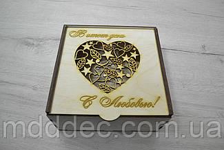 Деревянная коробка для упаковки Подарочная коробка Сердце