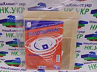 Мешок (пылесборник) для пылесосов Zelmer (Z-20 C-II), фото 1