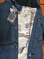 Куртки сток оптом в Украине. Сравнить цены, купить потребительские ... 98590dfde03
