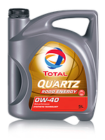 Моторное масло Total Quartz 9000 energy 0w-40