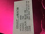 Батальные джинсы женские ОМАТ 9556, фото 4
