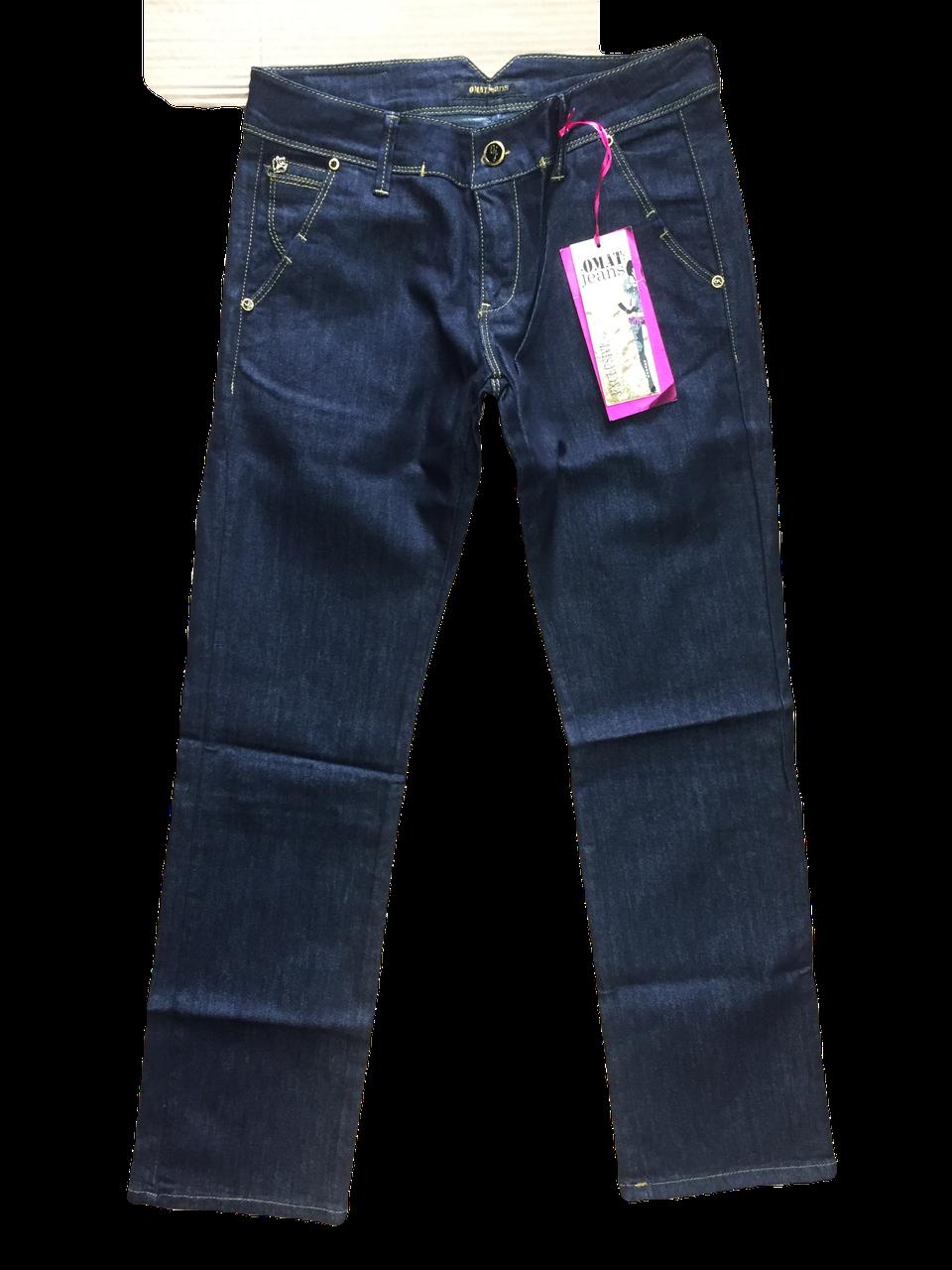 Батальные джинсы женские ОМАТ 9556