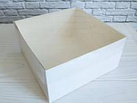 Коробка для десертів 160*160*80 з прозорою кришкою ПВХ Біла (БЕЗ ВСТАВКИ)
