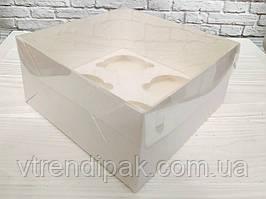Коробка для 4 капкейків, мафінів, кексів 160*160*80 з прозорою кришкою ПВХ Біла
