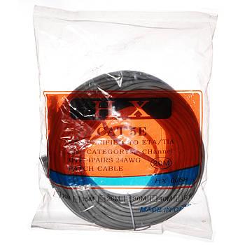 Патчкорд для интернета LAN 20 м (13525-10)