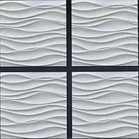 Плитка гипсовая прямая Beauty Walls Волны – 3D 50 х 50 см