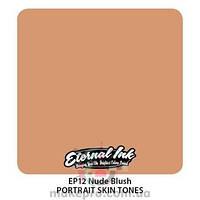 15 ml Eternal Nude Blush [Portrait]