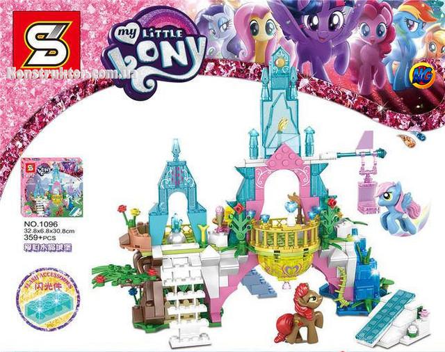 """Конструктор SY 1096 """"Замок пони"""" My Little Pony купить"""