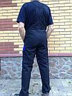 "Комбинезон Modyf ""Черный с синим""Wurth, фото 2"