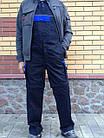 "Комбинезон Modyf ""Черный с синим""Wurth, фото 3"