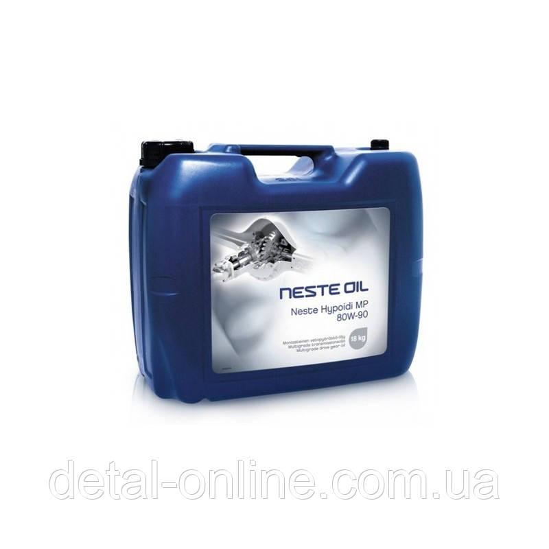 Neste Hypoidi 80W-90 трансмиссионноемасло (20л)