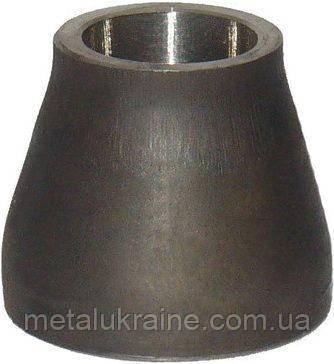 Переход стальной с 159х4.5 мм на 108х4 мм