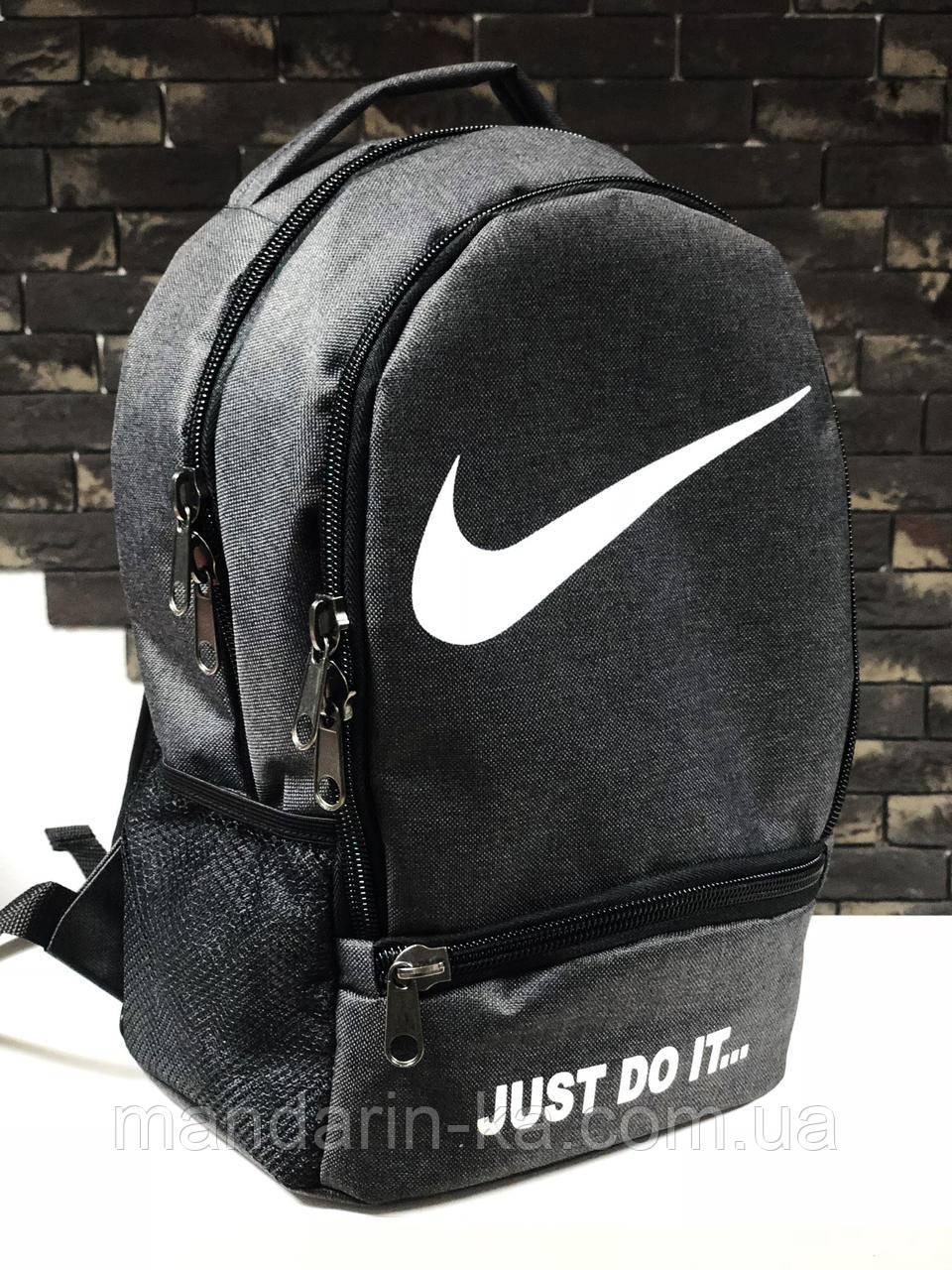 Рюкзак городской  Nike Найк (реплика)