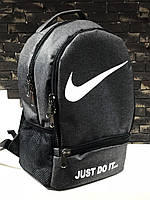 Рюкзак городской  Nike Найк (реплика), фото 1