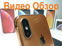 Копия  IPhone XS Корейская Золото (gold)