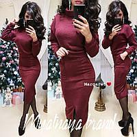 Женский модный костюм  ЯМ1045, фото 1