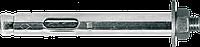 Анкер гильзовый однораспорный с гайкой 10Х100 нержавеющий А2 (50 шт)