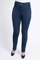 Женские брюки с зауженными штанинами