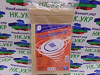 Мешок (пылесборник) для пылесосов LG (L07 C-II)