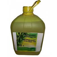 Купить Регулятор роста Хлормекват-хлорид
