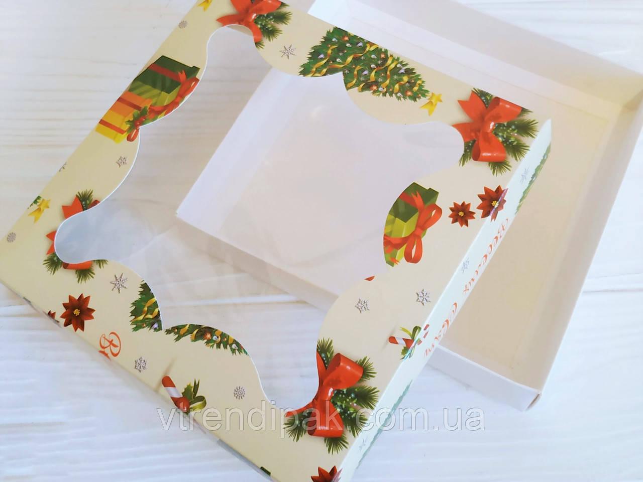 """Коробка для пряника 155*155*30 Новорічна """"Ялинка"""" мелований картон з вікном (плівка ПВХ)"""