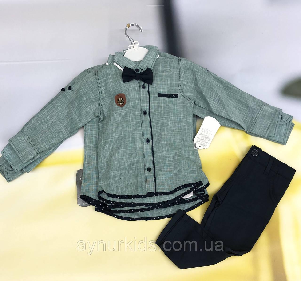 Комплект: рубашка, брюки и бабочка 1,2,3,4 года ОПТОМ