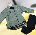 Комплект: рубашка, брюки и бабочка 1,2,3,4 года ОПТОМ, фото 4