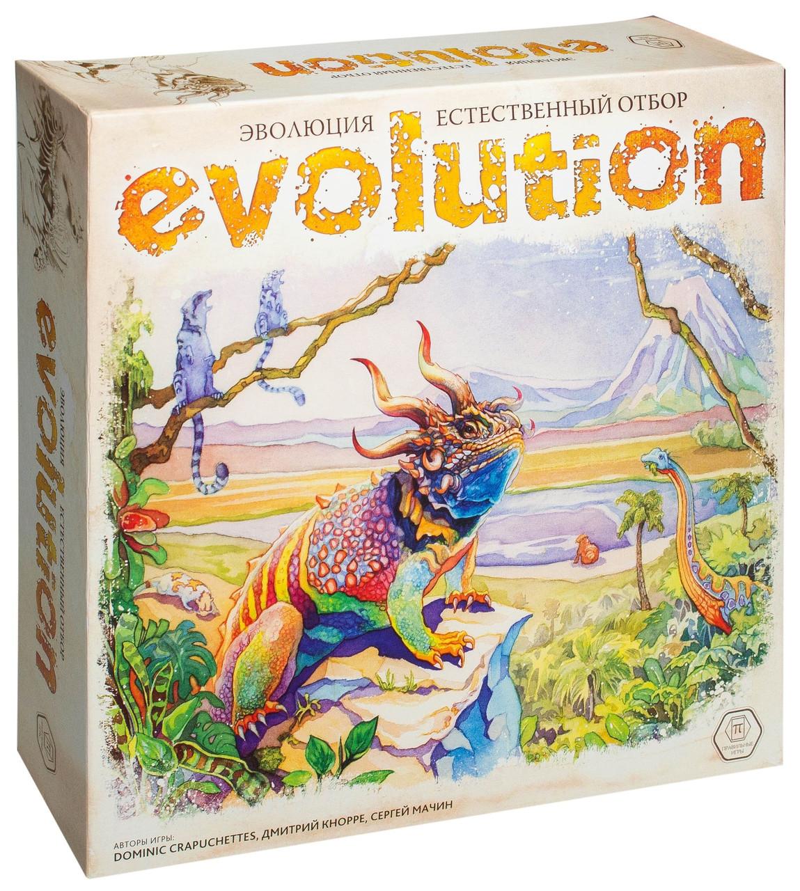 Эволюция Естественный отбор (Evolution) настольная игра