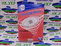 Мешок (пылесборник) для пылесосов Zelmer (Z-30 C-III), фото 1